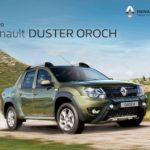 Catalogo Renault Duster Oroch Argentina 2019