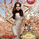 Catalogo Belleza TSU Campaña 7 Argentina 2020