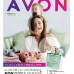 Catalogo Avon Campaña 15 Belleza Argentina 2021
